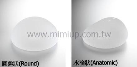 圓盤狀果凍矽膠與水滴形果凍矽膠