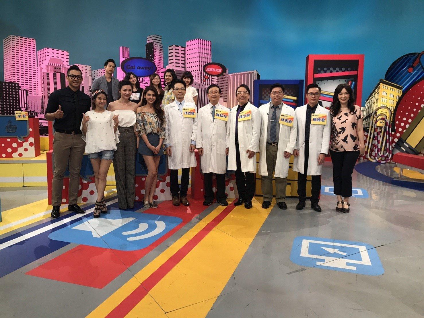 林敬鈞獲選TVBS上班這黨事名人御用醫師,與眾位醫師一起暢談整形醫美祕辛與相關新知